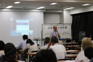 seminar.01