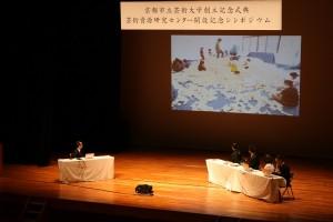 symposium.01