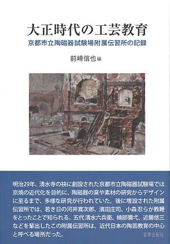 info.07