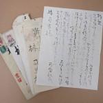 模写制作者の手紙
