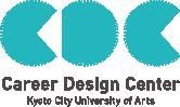 Career Design Center