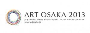 【センター協力企画】ART OSAKA 2013 ホテルグランヴィア大阪 × 京都市立芸術大学 アートワークスプロジェクト アートでねむる、アートで目覚める