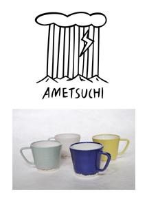 ametsuchi