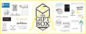 THE GIFT BOX 2015 アーティストが提案する特別なギフト。出展者情報