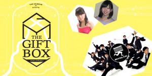 THE GIFT BOX 2015 アーティストが提案する特別なギフト。出演者情報