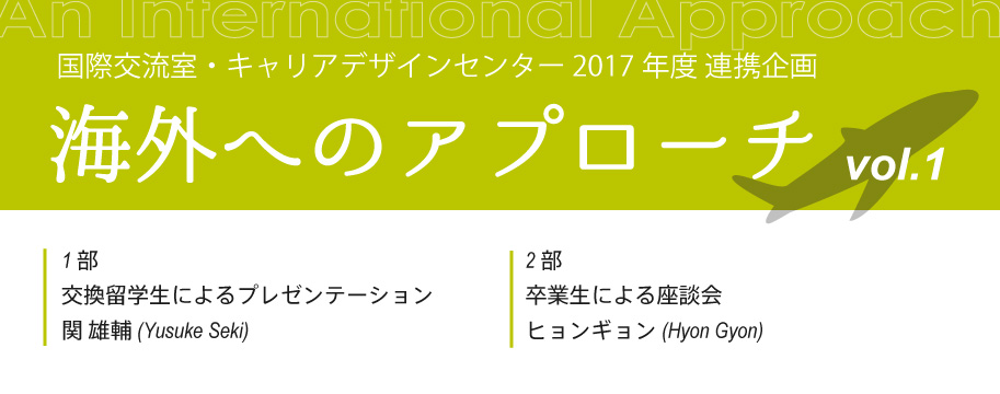 AIA2017web
