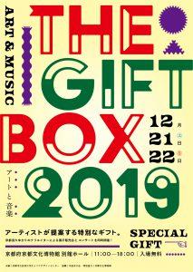 THE GIFT BOX 2019 アーティストが提案する特別なギフト。出演者情報