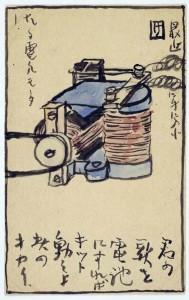 京都市立芸術大学シンポジウム 創造のためのアーカイブ 重点事業part1 「富本憲吉のことば」開催について