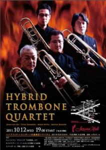 ハイブリッド・トロンボーン四重奏団リサイタル―HYBRID TROMBONE QUARTET