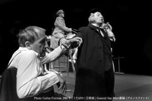 タデウシュ・カントル生誕100周年記念事業「死の劇場—カントルへのオマージュ」