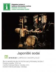 =日本の庭=〈変遷の音楽〉現代音楽祭