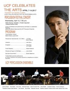 セントラルフロリダ大学祝祭芸術週間 パーカッションフェスティバルコンサート(於:米国フロリダ州オーランド)