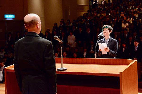 学部代表宣誓