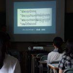 音楽学専攻ガイダンス