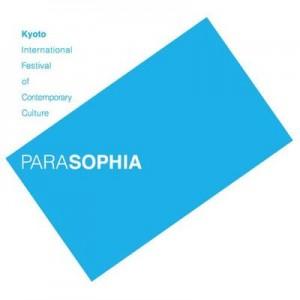 Parasophia Conversations「美術館を越える展覧会は可能か」