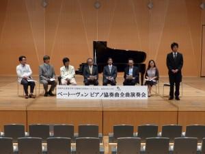 京都府立府民ホール アルティ 共同プロジェクト                     「ベートーヴェン ピアノ協奏曲 全曲演奏会」