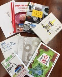 貸出企画「京都」