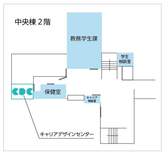 キャリアデザインセンター地図