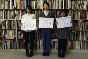 表彰された学生