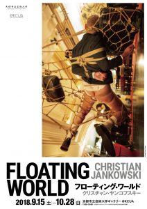 クリスチャン・ヤンコフスキー「Floating World」