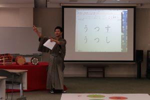 拡張された場におけるアートマネジメント人材育成事業「状況のアーキテクチャー」関連企画/3つのワークショップ 「うつしから学ぶ」
