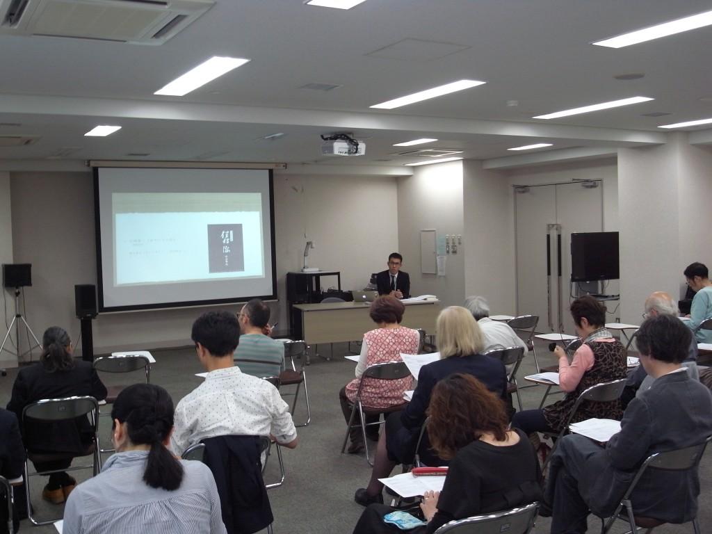 平成28年度伝音セミナー 第8回 徳川夢声で聴く小説『宮本武蔵』