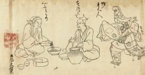 芸術資料館収蔵品展 「人・花・鳥 土佐派絵画資料展」