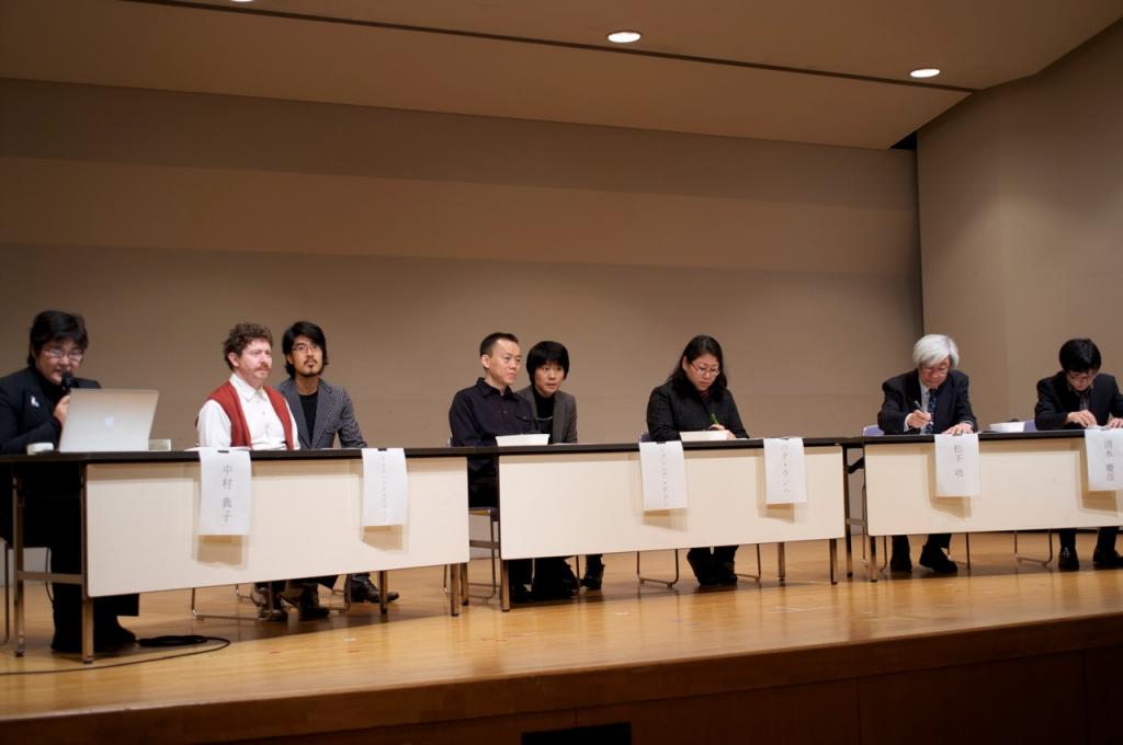 アジアの管絃の現在 아시아의관현의현재 Contemporary Music Festival