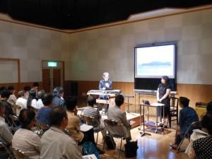 日本伝統音楽研究センター 第45回公開講座「雅楽の形と道~唐代雅楽の伝搬と平安期の雅楽」