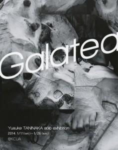 @KCUA応援企画:Galatea