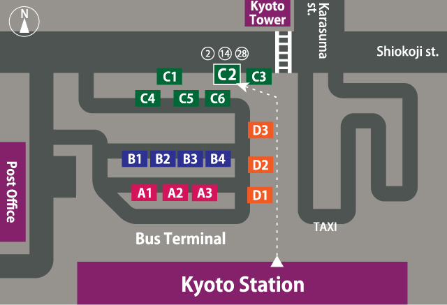 Access 京都市立芸術大学