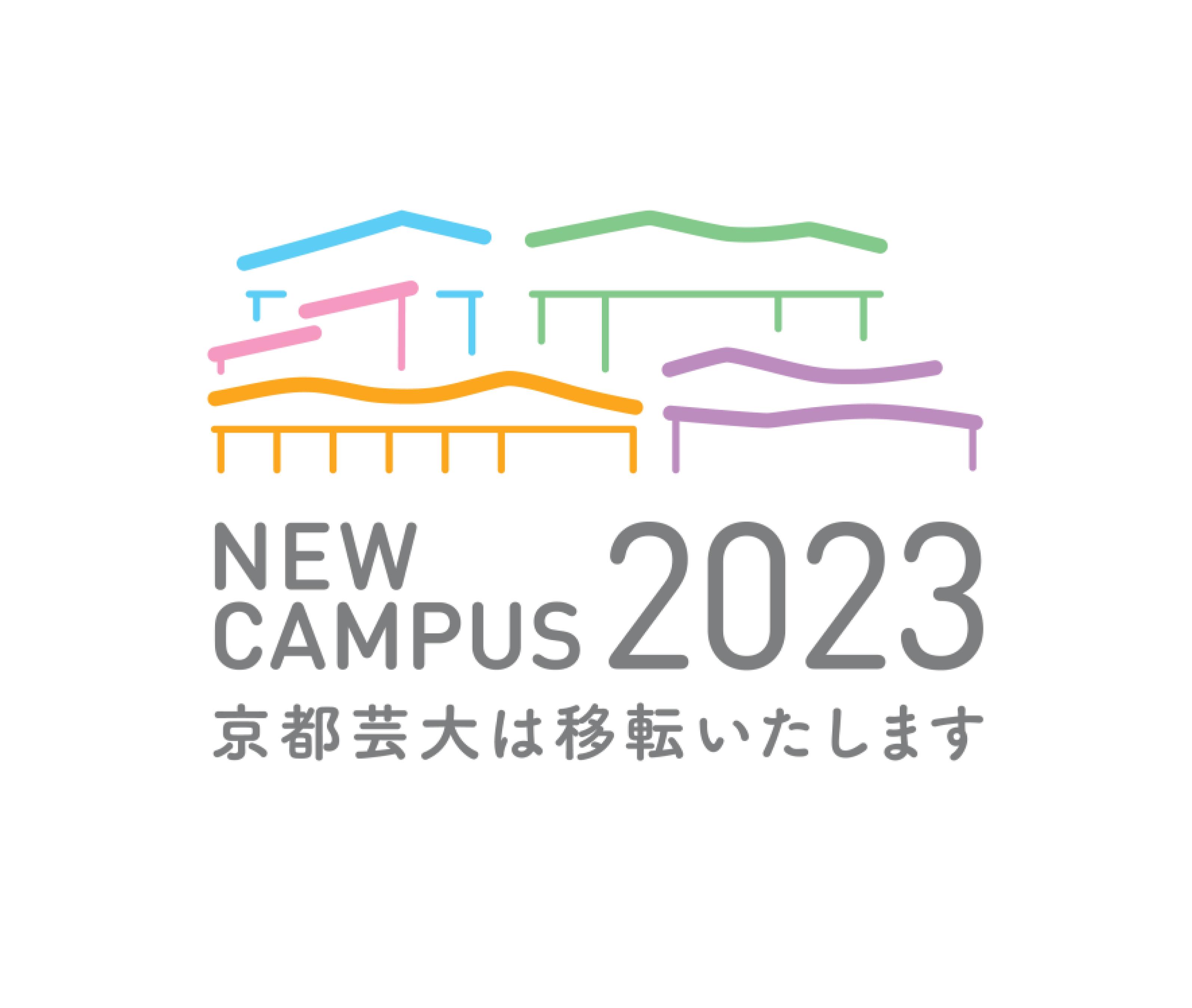 NEW CAMPUS 2023