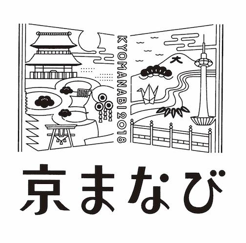 """京あるき in 東京 2018  特別講座「""""鴨川""""を発掘する」"""