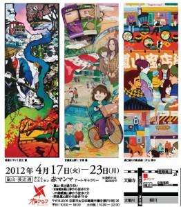 「私が見つけた嵯峨・嵐山」パネル展 【4月開催:嵐山】